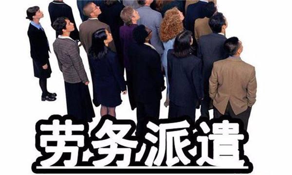 天津澳门尼斯人手机网站公司