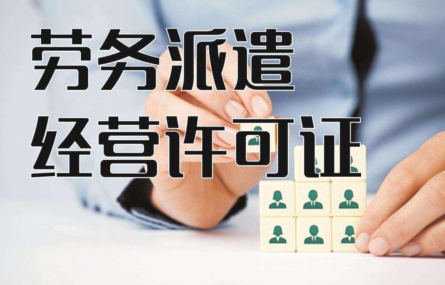 天津澳门尼斯人手机网站